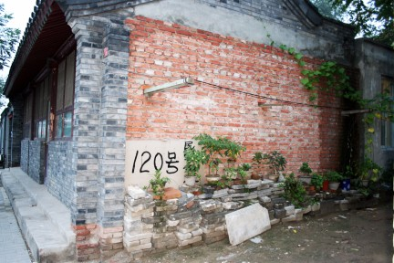 Alley2Beijing