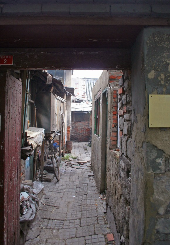 hutongBeijing